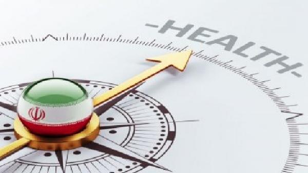 گردشگری سلامت در ایران