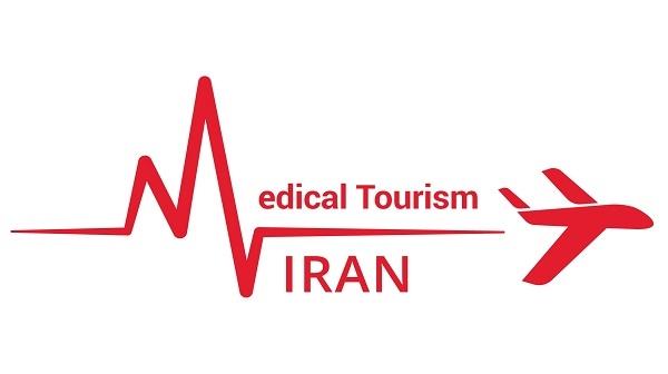 جایگاه ایران در گردشگری پزشکی جهان
