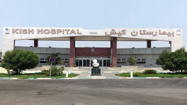 حضور بیمارستان کیش در نمایشگاه گردشگری