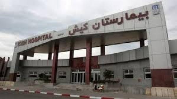 بازدید سرزده مدیرعامل سازمان منطقه آزاد کیش از بیمارستان کیش