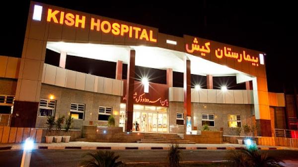 انتصاب رئیس هیئت امنای بیمارستان کیش