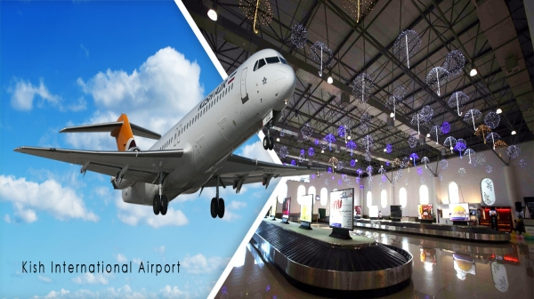 افتتاح باند جنوبی فرودگاه کیش تا 22 بهمن