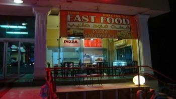رستوران طیب