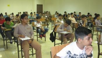 آموزش و پرورش