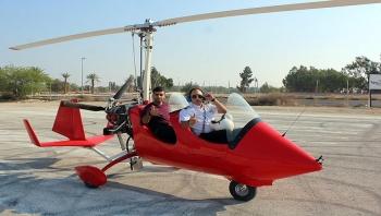 پروازهای تفریحی کیش (جایروکوپتر)