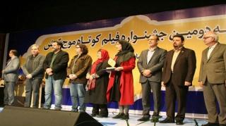 برگزیدگان جشنواره فیلم کوتاه «موج کیش» معرفی شدند