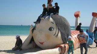 جشنواره تابستانی و بازی های ساحلی کیش