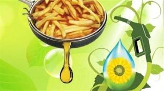 جمع آوری و تبدیل پسماند روغنهای خوراکی