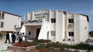 تعیین تلکیف هتل متروکه های جزیره کیش