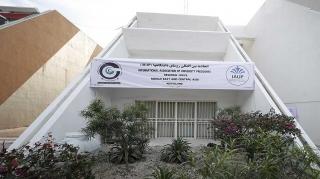 گشایش دفتر IAUP در جزیره کیش