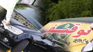 طرح تخفیف ترخیص از پارکینگ در کیش اجرا میشود