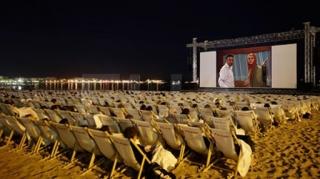 طراحی و اجرای «سینما ساحلی» در کیش