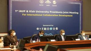 تاکید بر استفاده از ظرفیتهای کیش در گسترش ارتباطات دانشگاهی بینالمللی