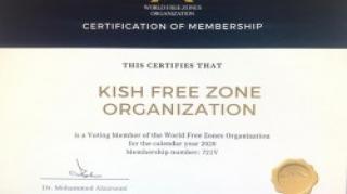 اعطای حق رای در سازمان مناطق آزاد جهان به کیش